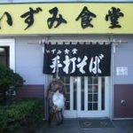 【北海道】2014年募集馬展示会~Premium H~ツアー(2日目)