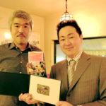 ジャスタウェイのオーナー=大和屋暁さんと対談を行ってきました。