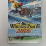 Winning Post 8 2015(PSVITA版/PS3版/Windows版)をプレゼント!