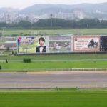 馬主席キャンペーン 4・5月東京開催のスケジュールを更新いたしました!