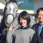 サクラバーベナ'17が「満口直前」となりました!女性騎手減量適用で飛躍が期待される藤田菜七子騎手が本馬と対面。