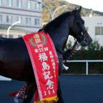 福島記念快勝!次は有馬記念に向けて。